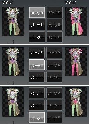 mabinogi_2019_05_25_004.jpg