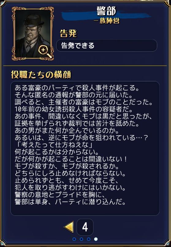 keibu_0.png