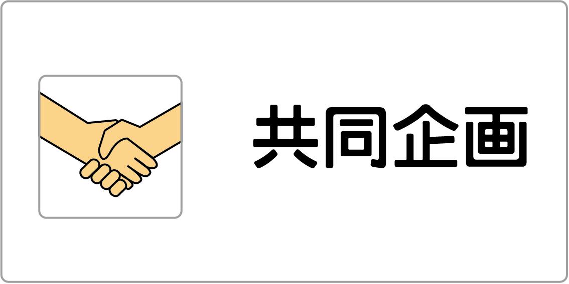 メニューボタン11.png