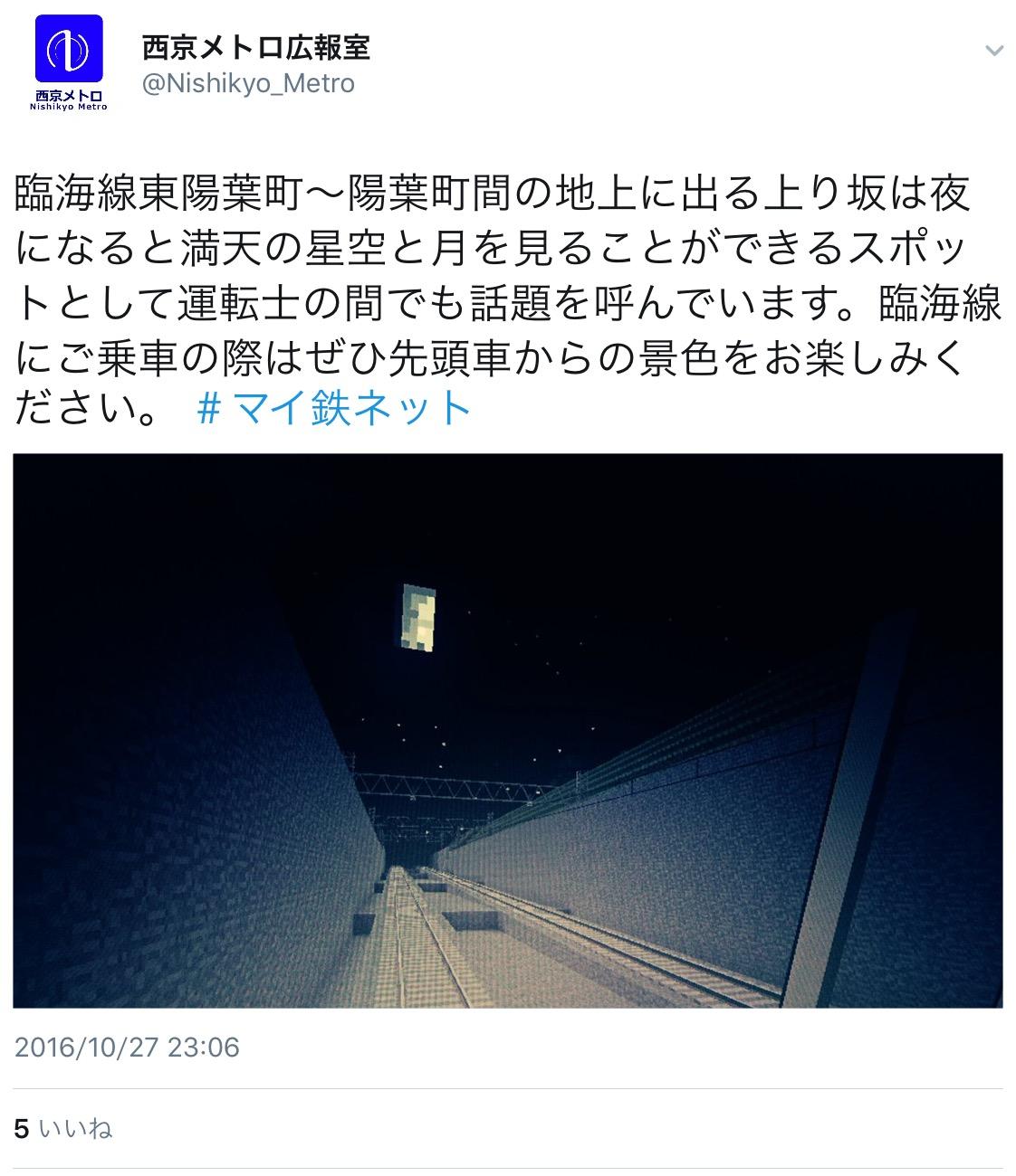10-nishi1.jpeg