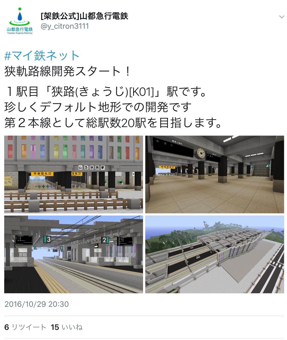 10-yamato1.jpeg