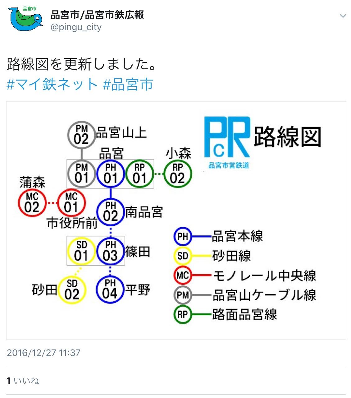 12-pin8.jpeg