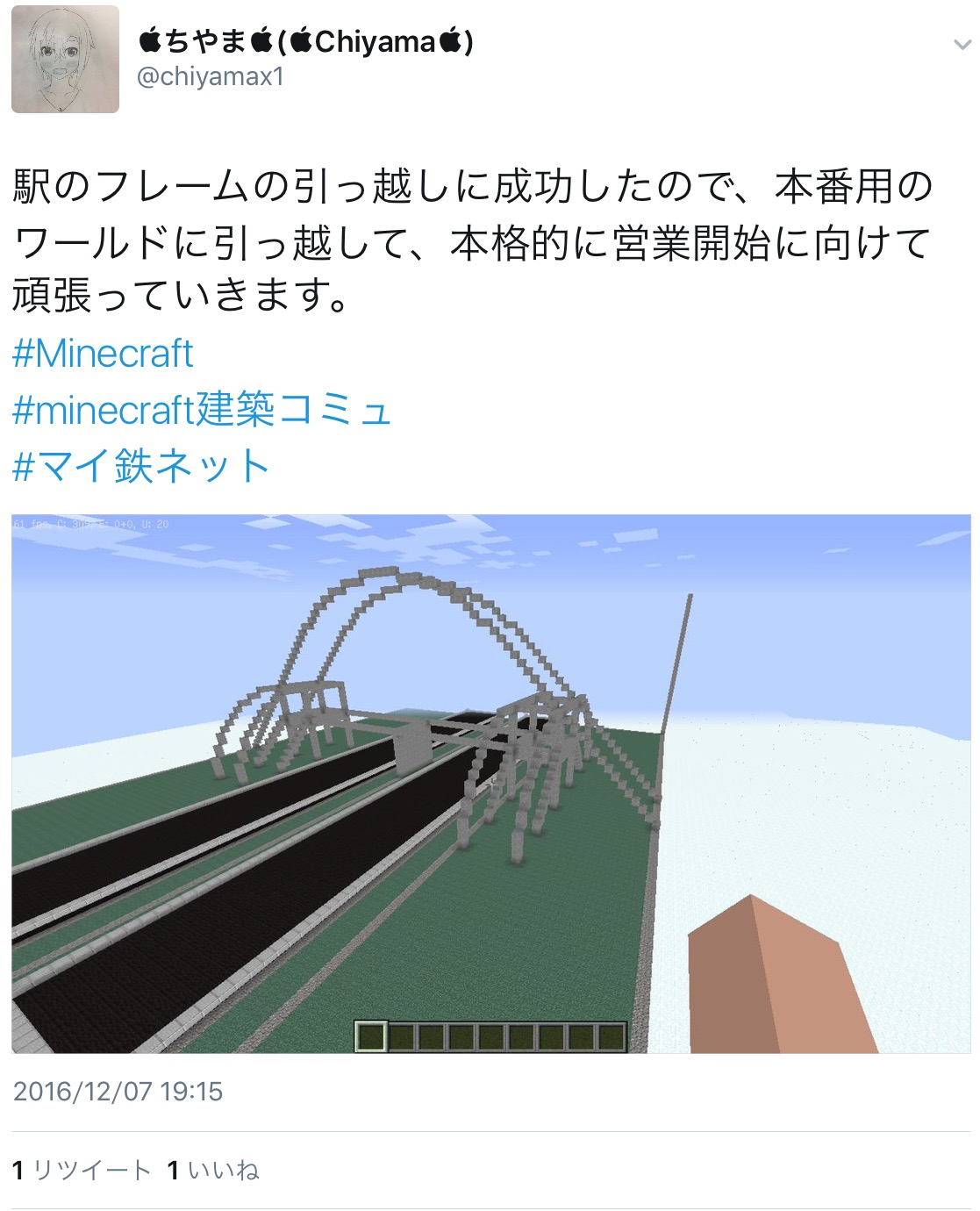 12-sanmi5.jpeg
