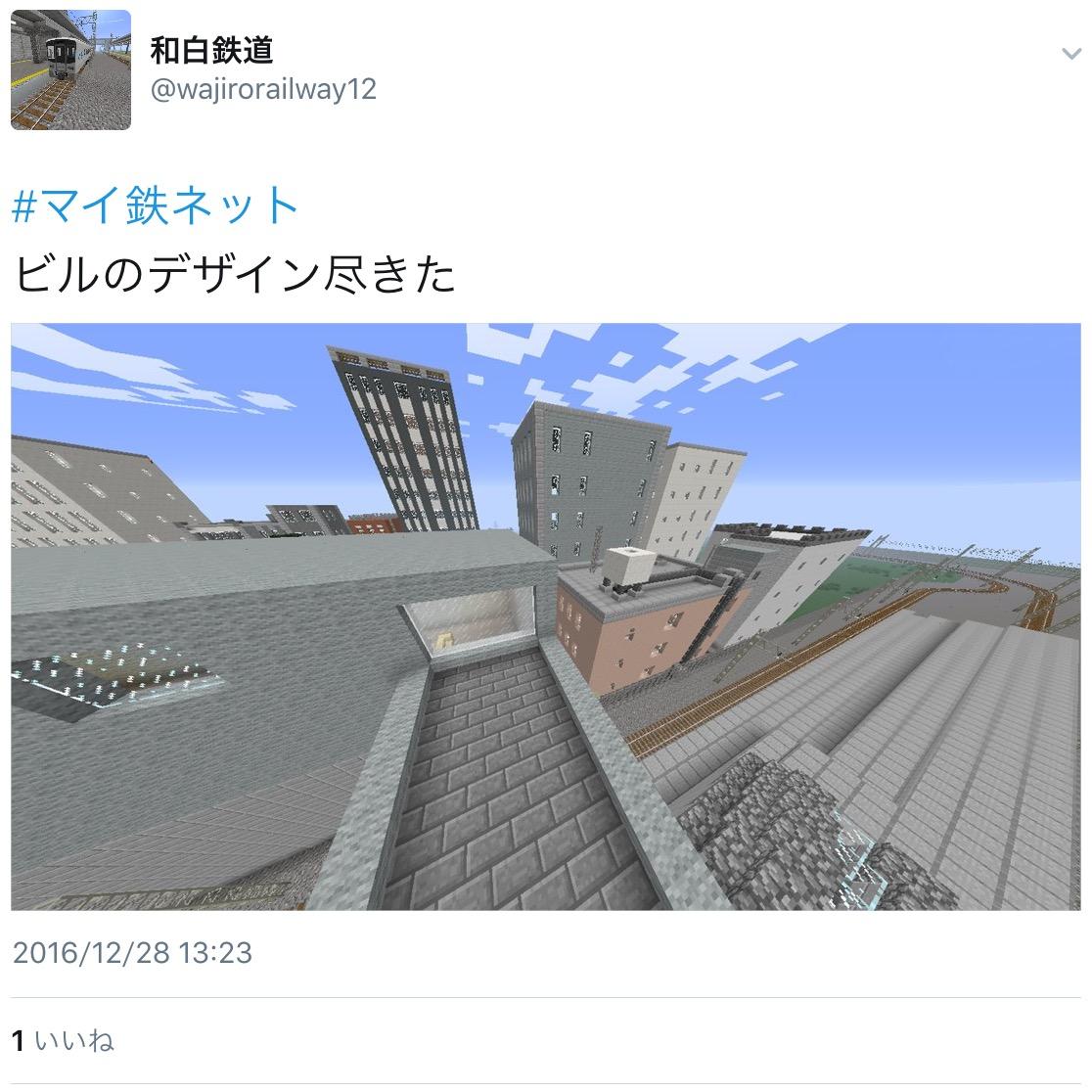 12-wajiro1.jpeg