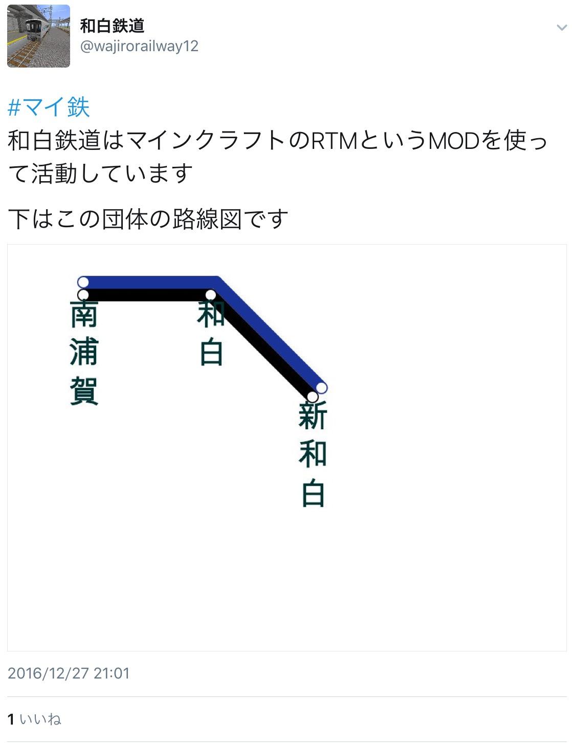 12-wajiro2.jpeg
