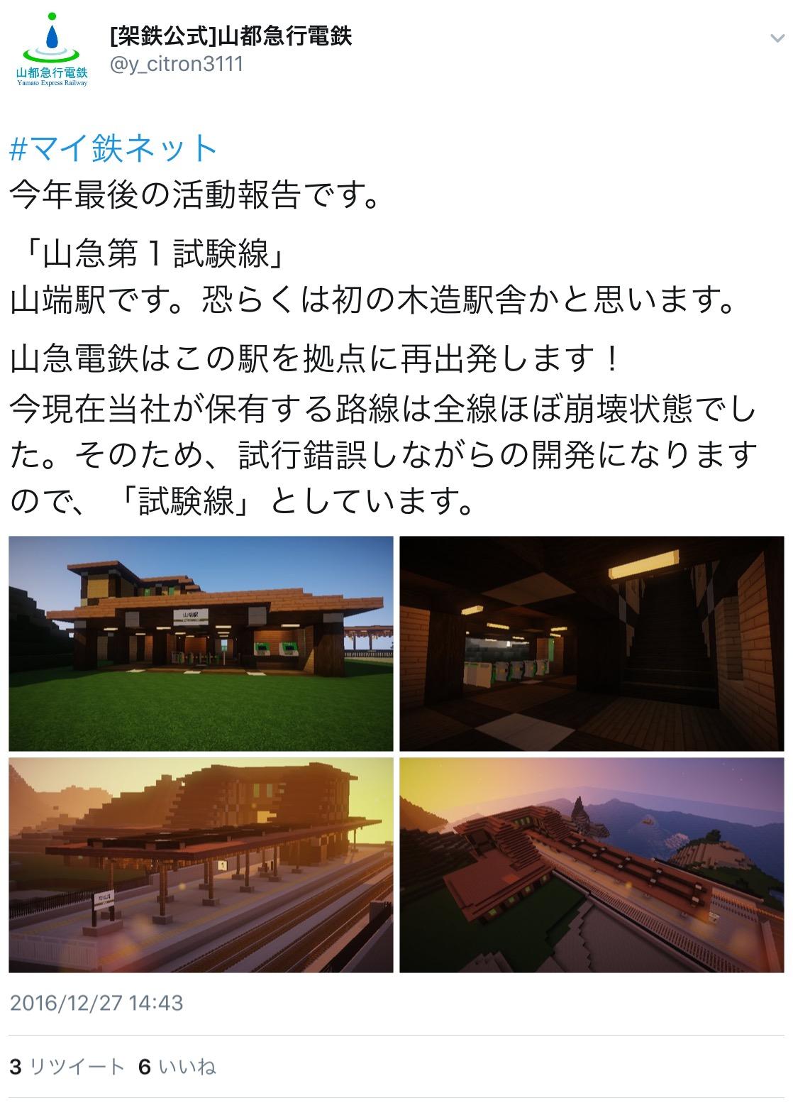 12-yamato1.jpeg