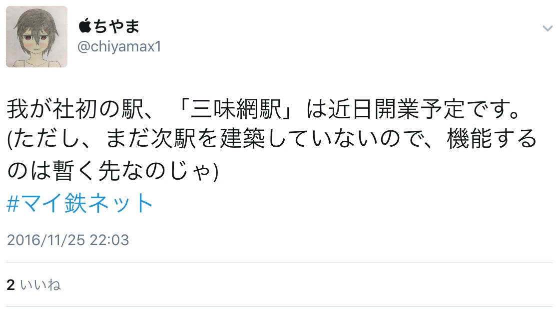 chiyama11-25.jpeg