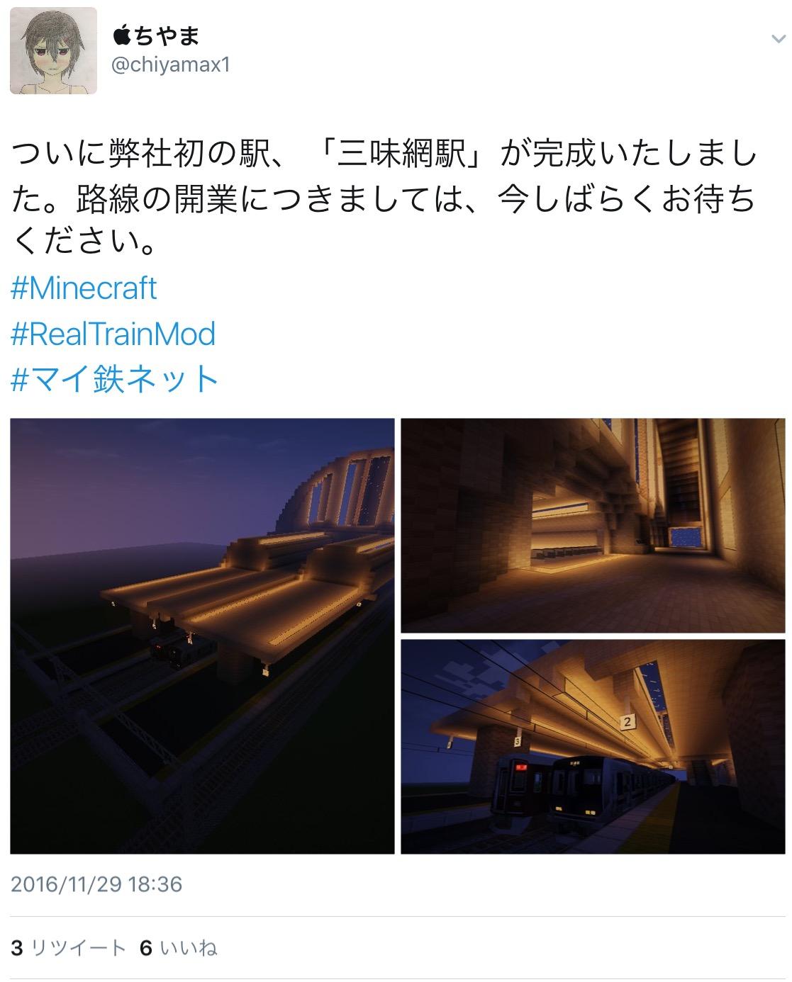 chiyama11-29.jpeg