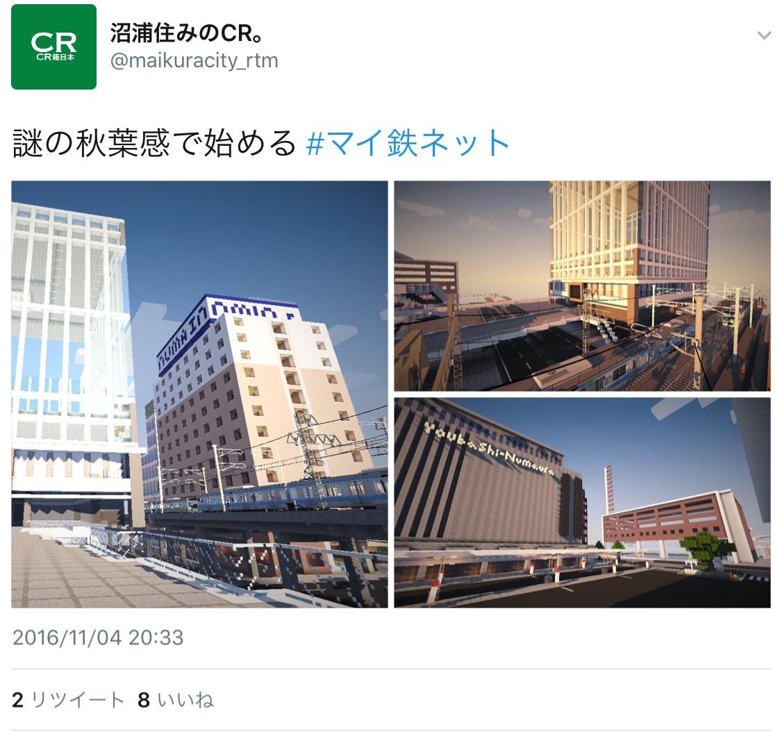 cr11-4.jpeg
