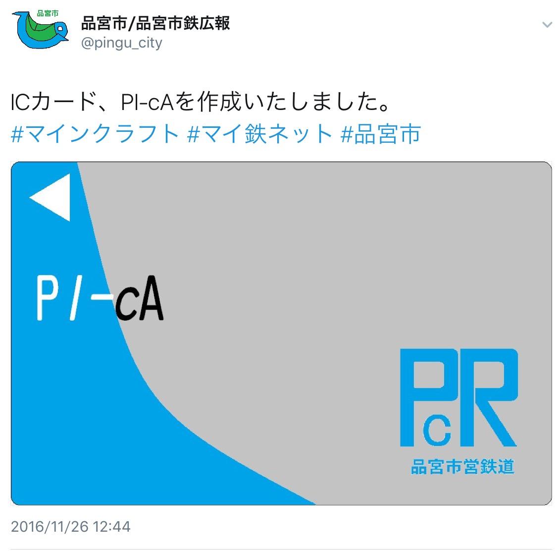 pin11-26.jpeg
