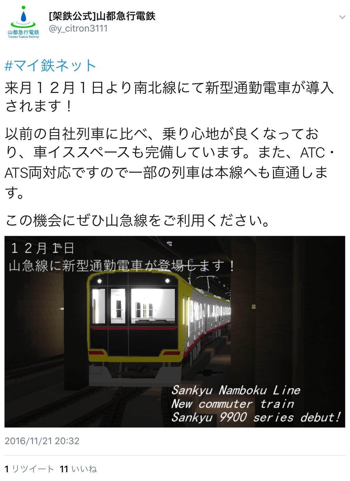 yamato11-21.jpeg