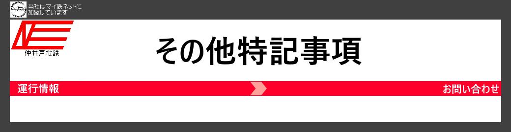 駅名標14.png