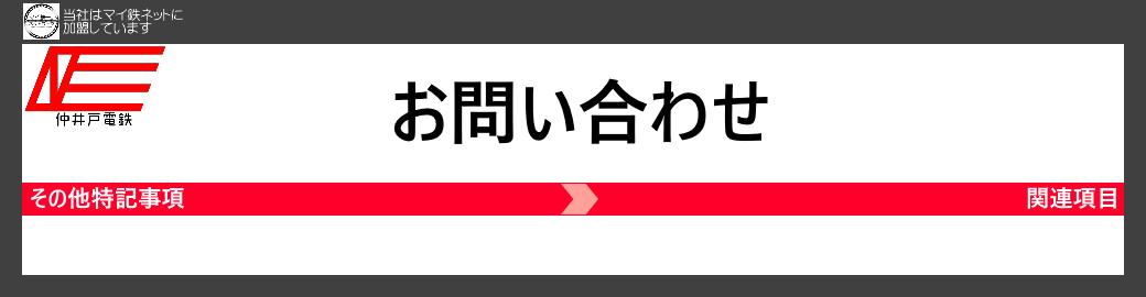 駅名標15.png