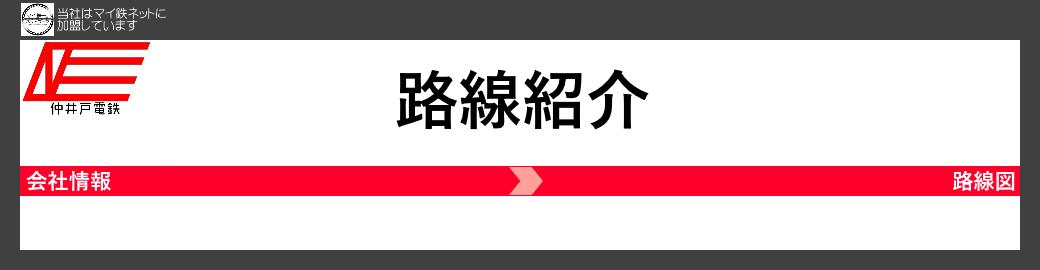 駅名標7.png