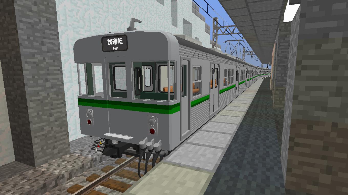 南奈川電鉄 1500型.png