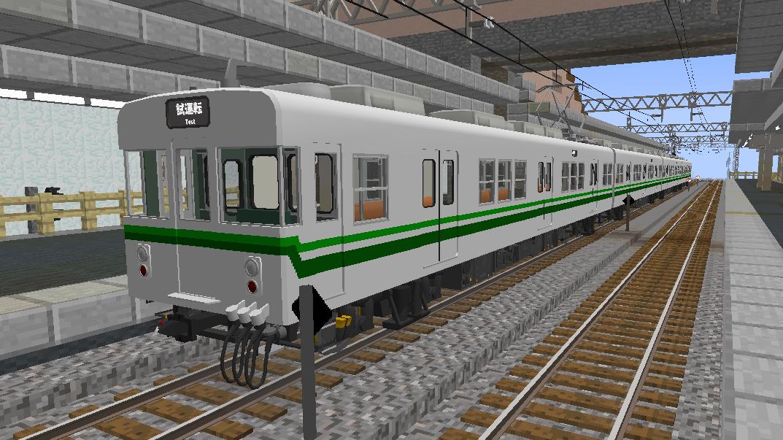 南奈川電鉄1000型_2.png