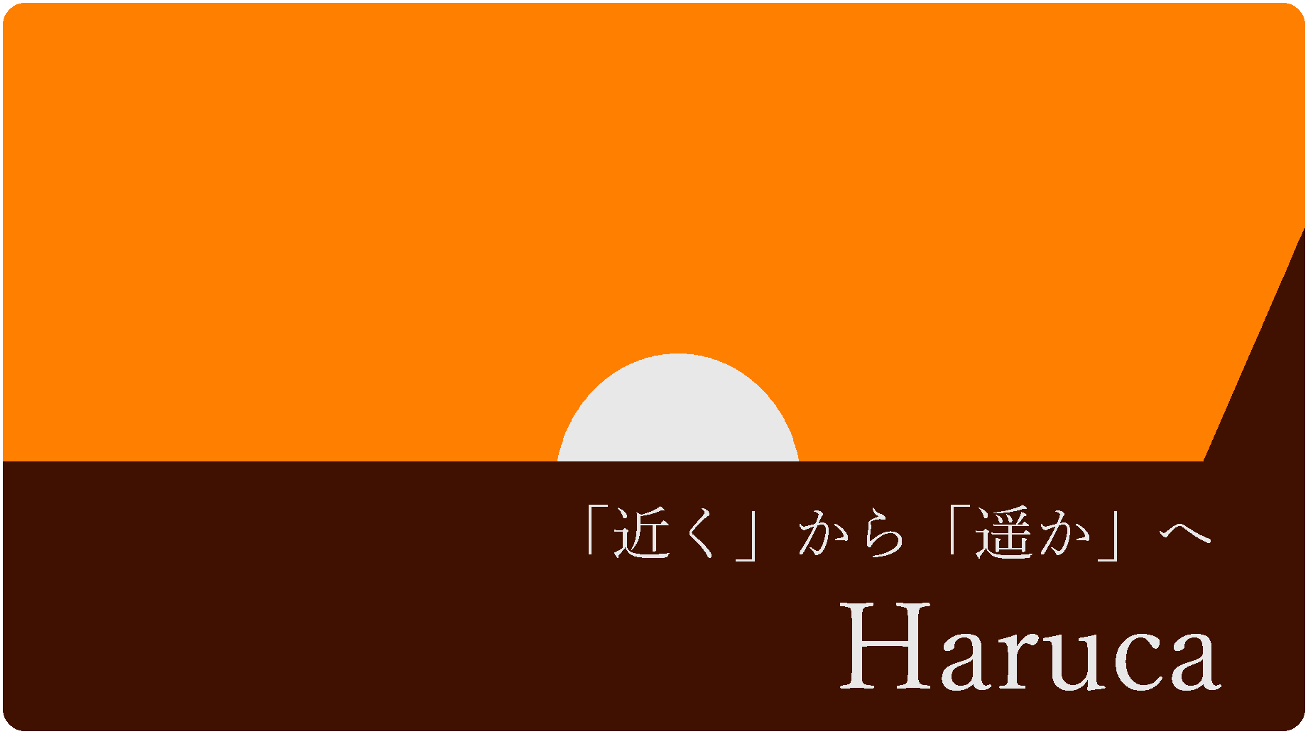 HARUCA.png