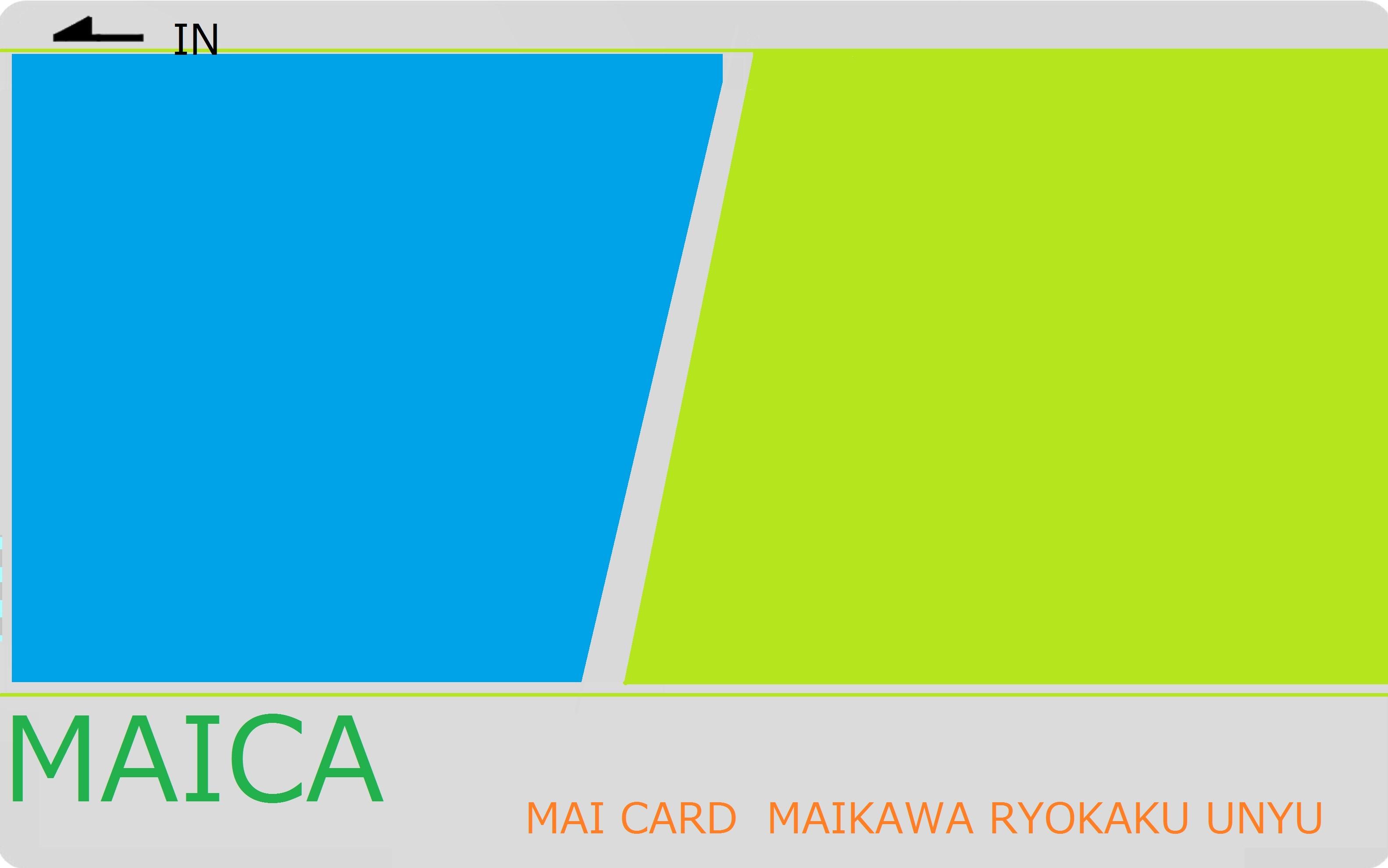 MAICA Type1.jpg