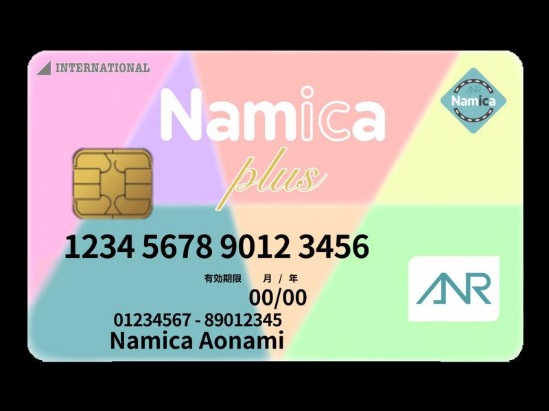 Namica-03.png
