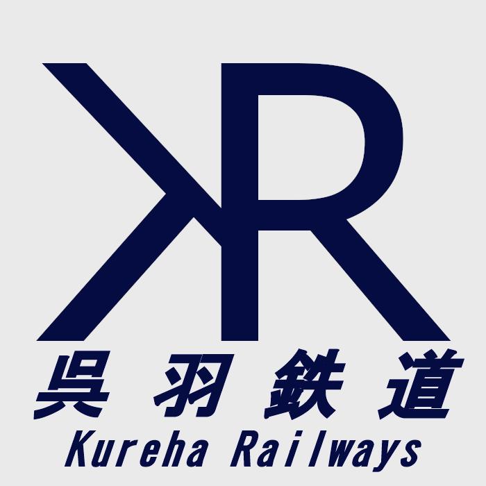 呉羽鉄道ロゴ.png