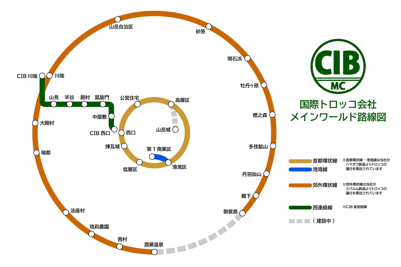 cib_mainworld_lines.png
