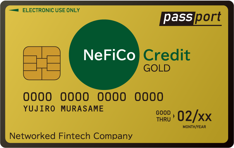 nefico_credit_gold.png