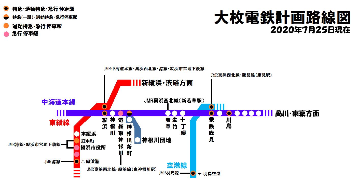 4.大枚電鉄路線図 鉄日本地区 縦浜本社管理区域(関中地方)2020年7月25日現在 計画段階_2.png