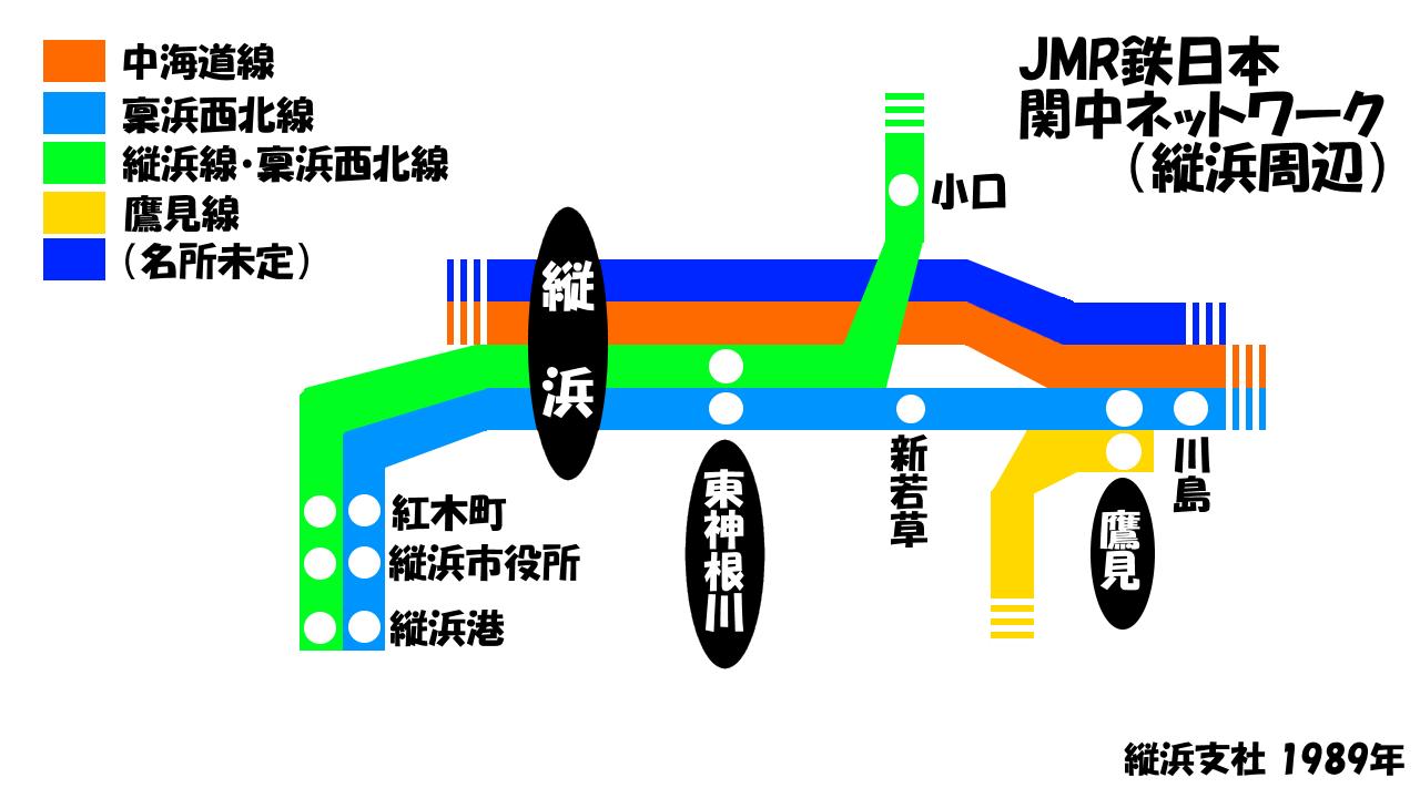 JMR鉄日本路線図Ver.1.png