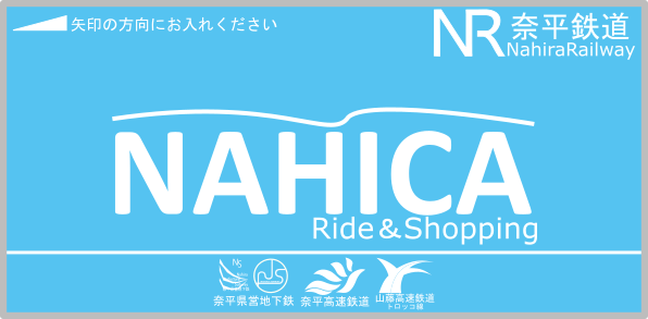 _nahica (1).png