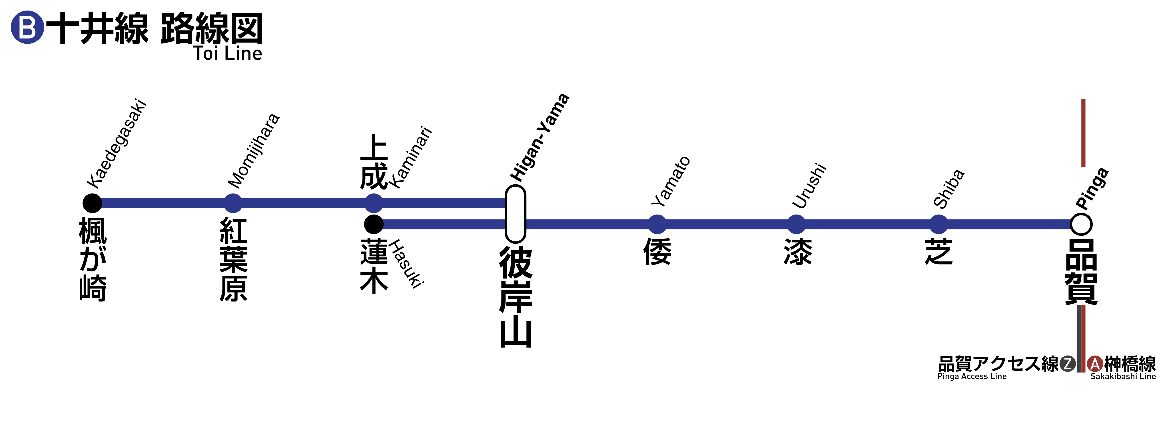 十井線_1.png