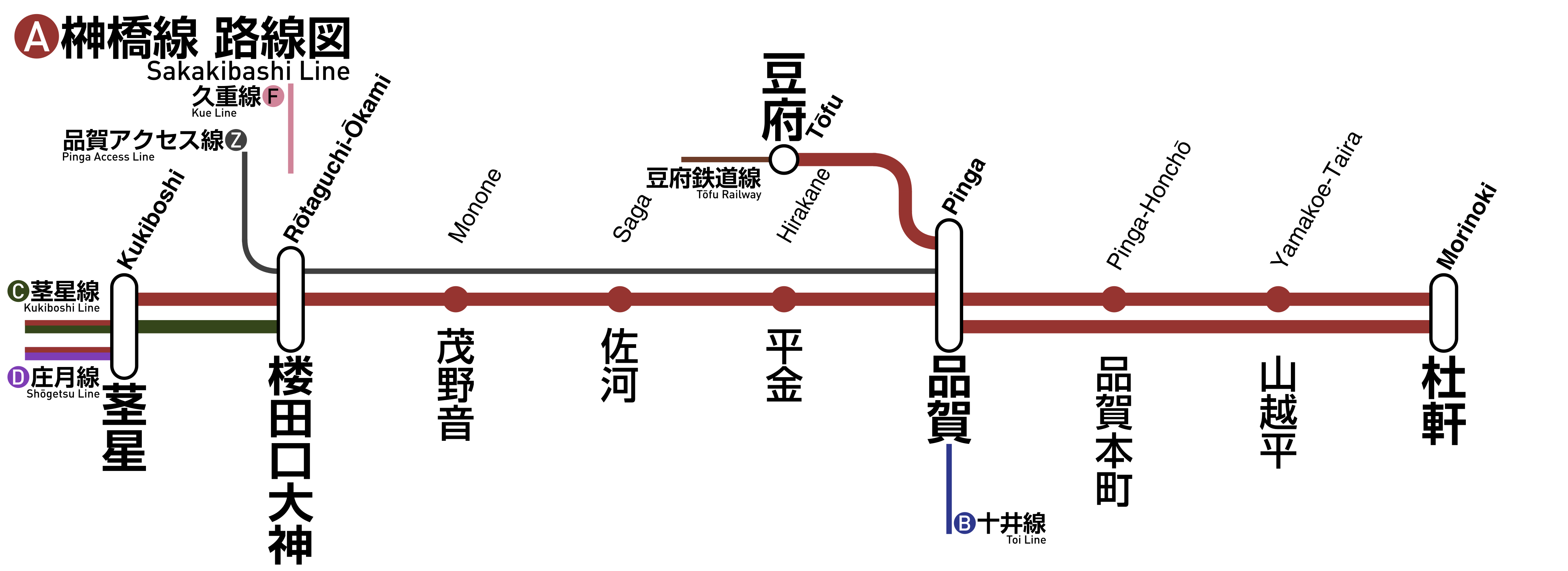 榊橋線_1.png