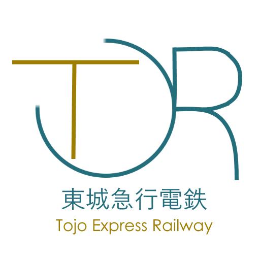 東城急行電鉄.png