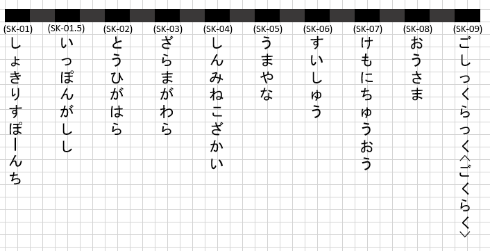 タイトルなし_2.png