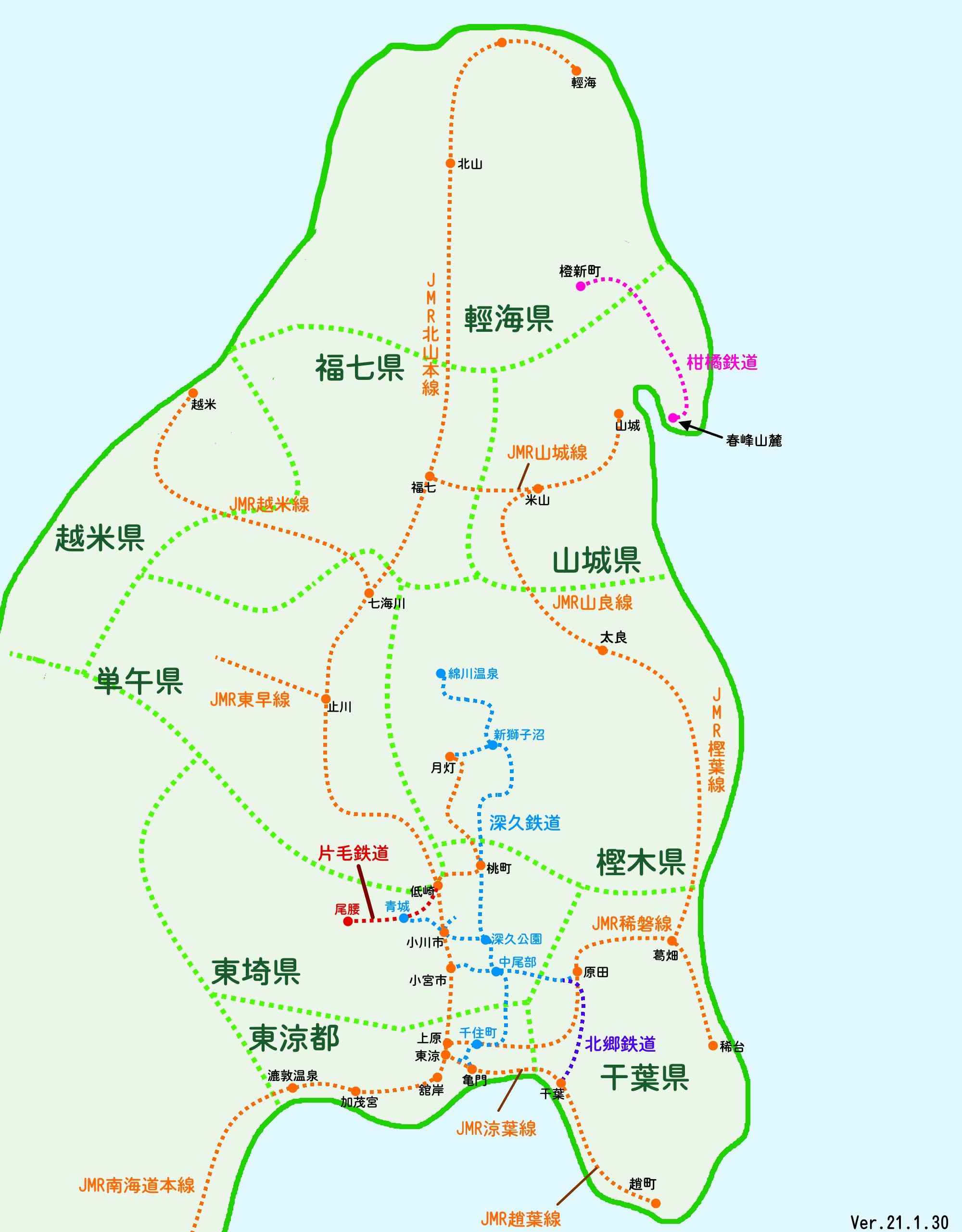 北山埼涼.png