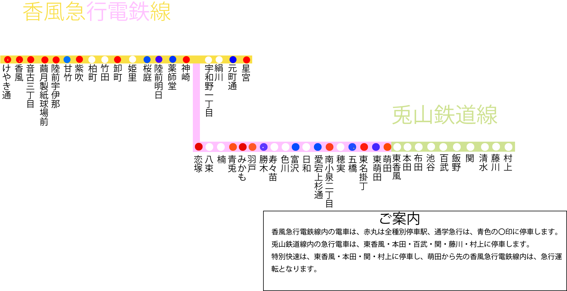 直通路線図_2.png