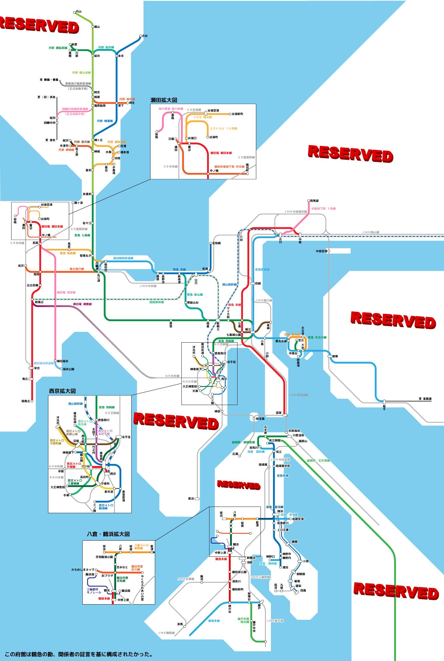 railwaymap_kanan_futachi_20200326_2.png