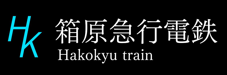 HakokyuMidashi.png