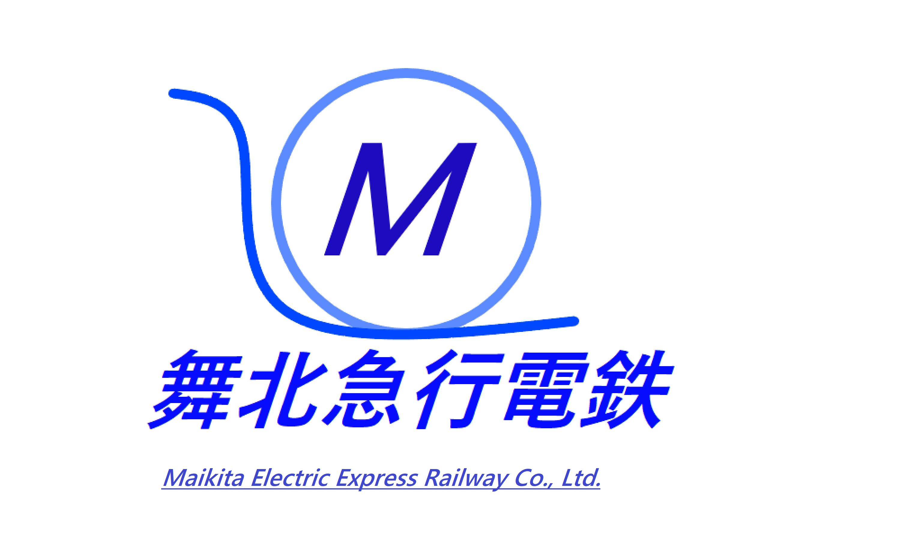 舞北急行電鉄 ロゴ 2_0.png