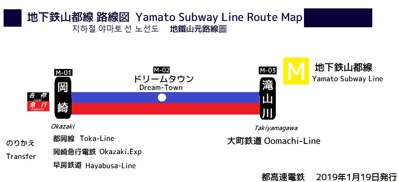 yamato_0.png