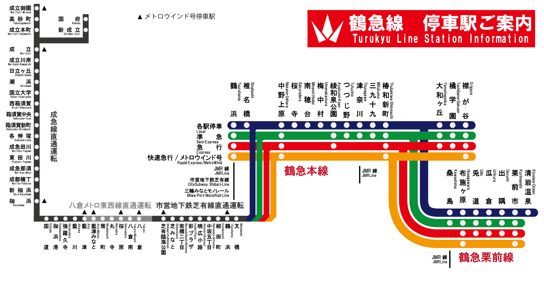 路線図21.png