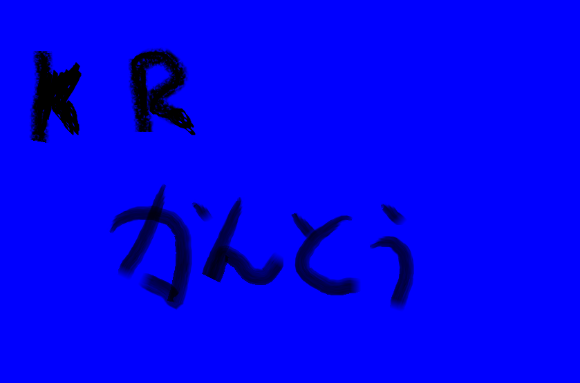 KR関東.png