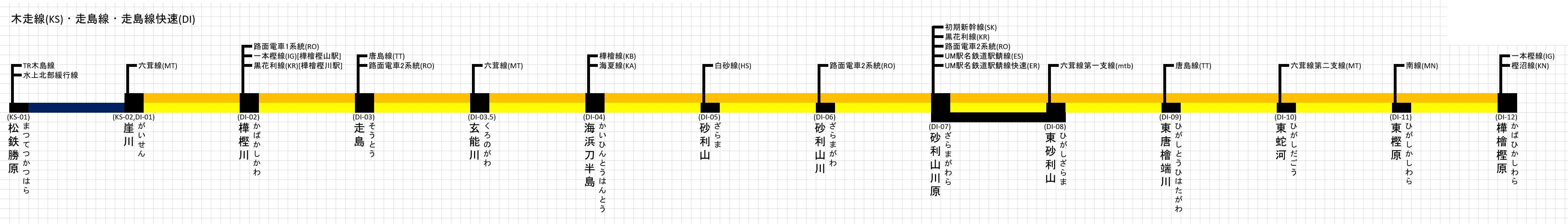 木走_1.png