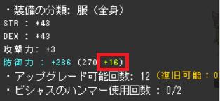 exOption01_0.png