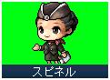 NPC_スピネル.png