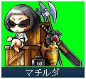 NPC_マチルダ.png