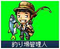 NPC_釣り場管理人.png