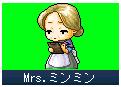 NPC_Mrs.ミンミン.png