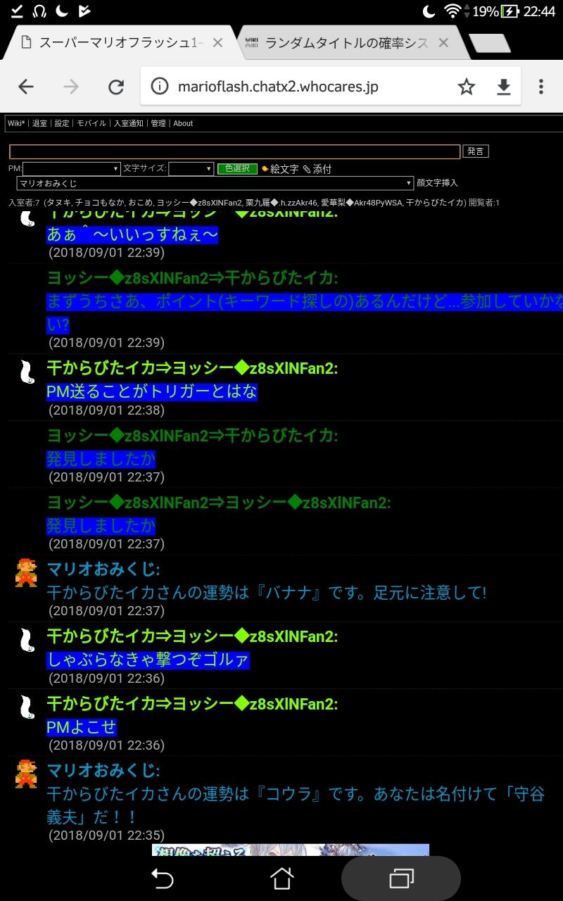 Screenshot_20180901-224408.jpg