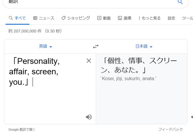 英単語.png