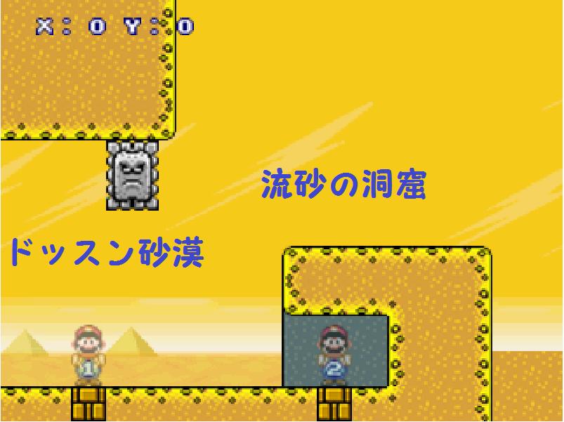 マップ1_2.PNG